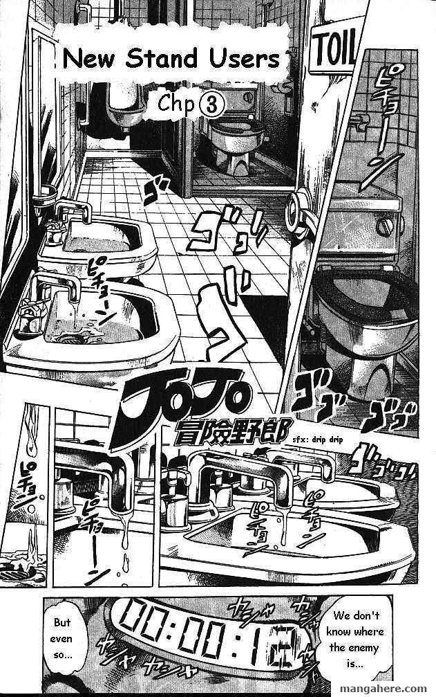 JoJo's Bizarre Adventure Part 5: Vento Aureo 11 Page 1