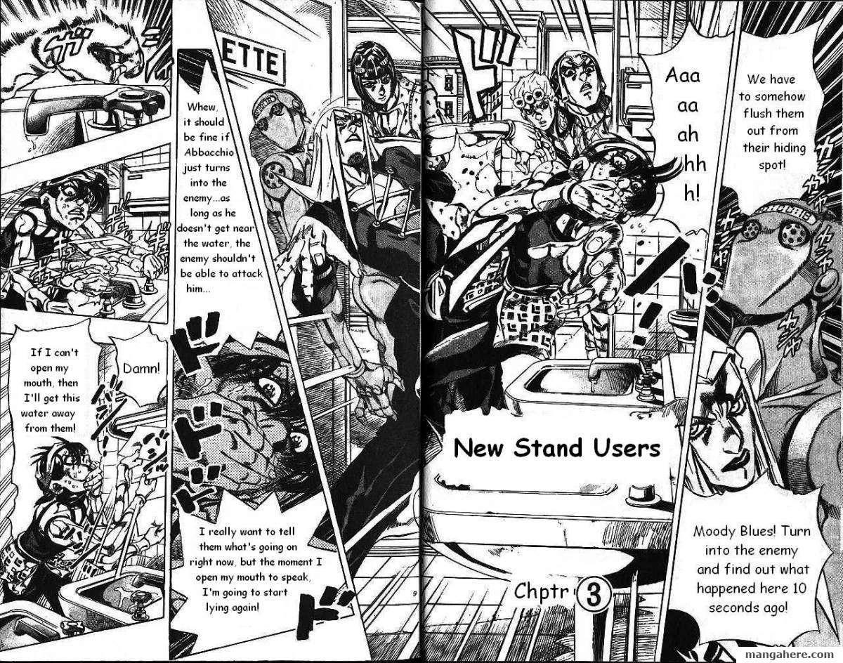 JoJo's Bizarre Adventure Part 5: Vento Aureo 11 Page 2