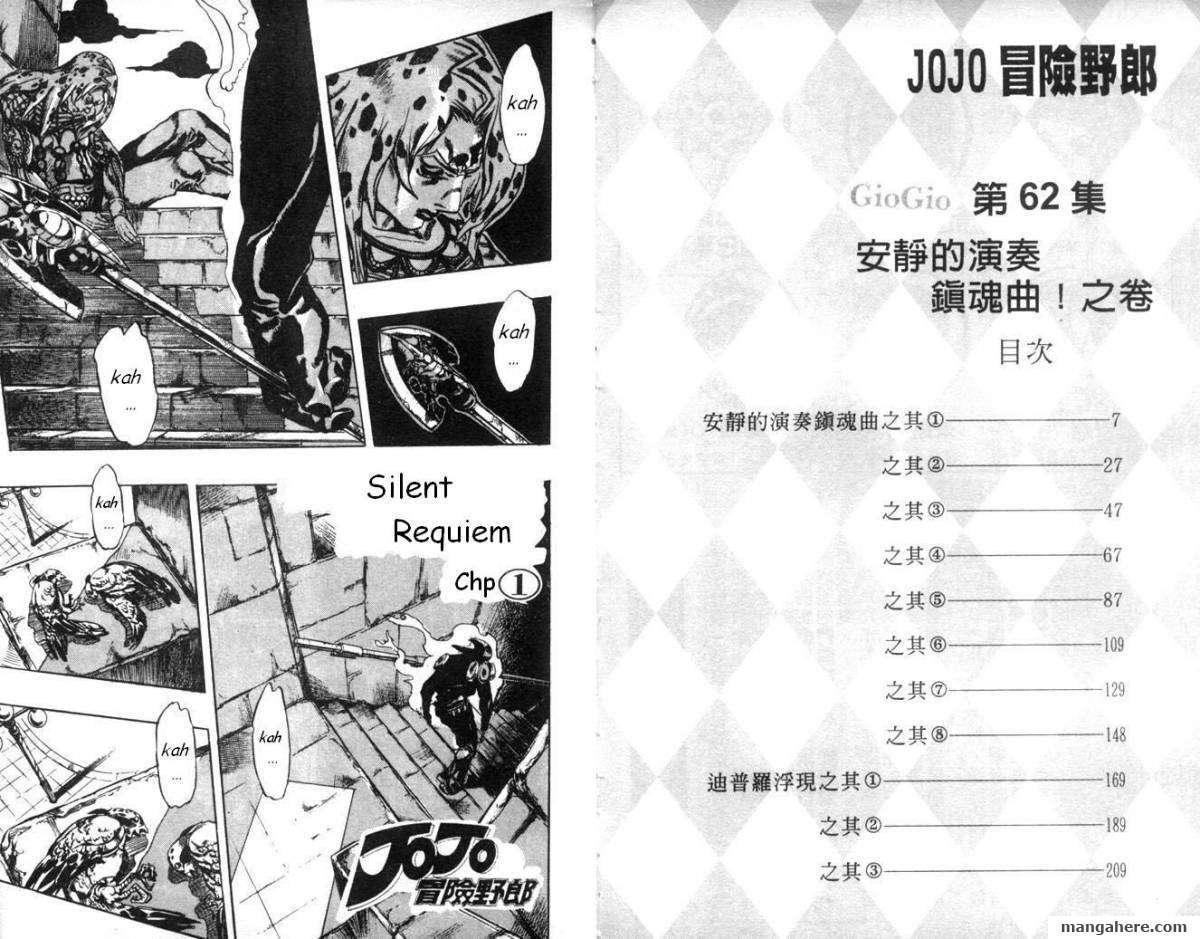JoJo's Bizarre Adventure Part 5: Vento Aureo 16 Page 1