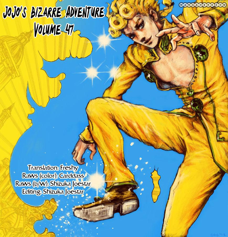 JoJo's Bizarre Adventure Part 5: Vento Aureo 47.3 Page 2
