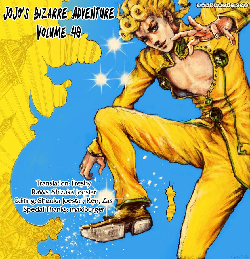 JoJo's Bizarre Adventure Part 5: Vento Aureo 48.1 Page 1