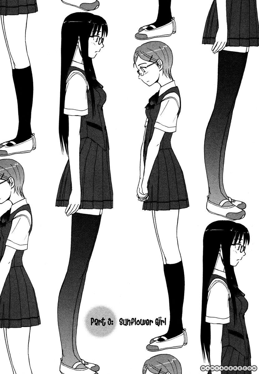 Sasamekikoto 9 Page 1