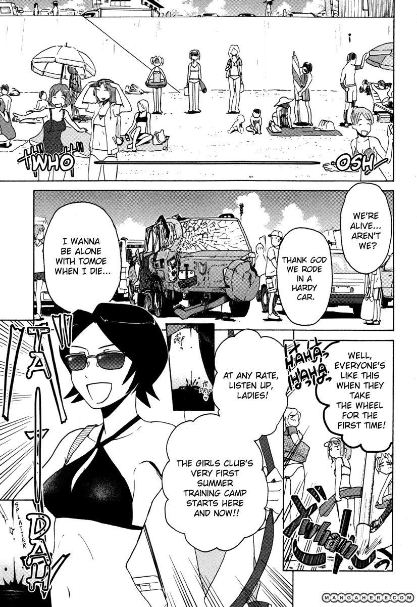 Sasamekikoto 10 Page 1