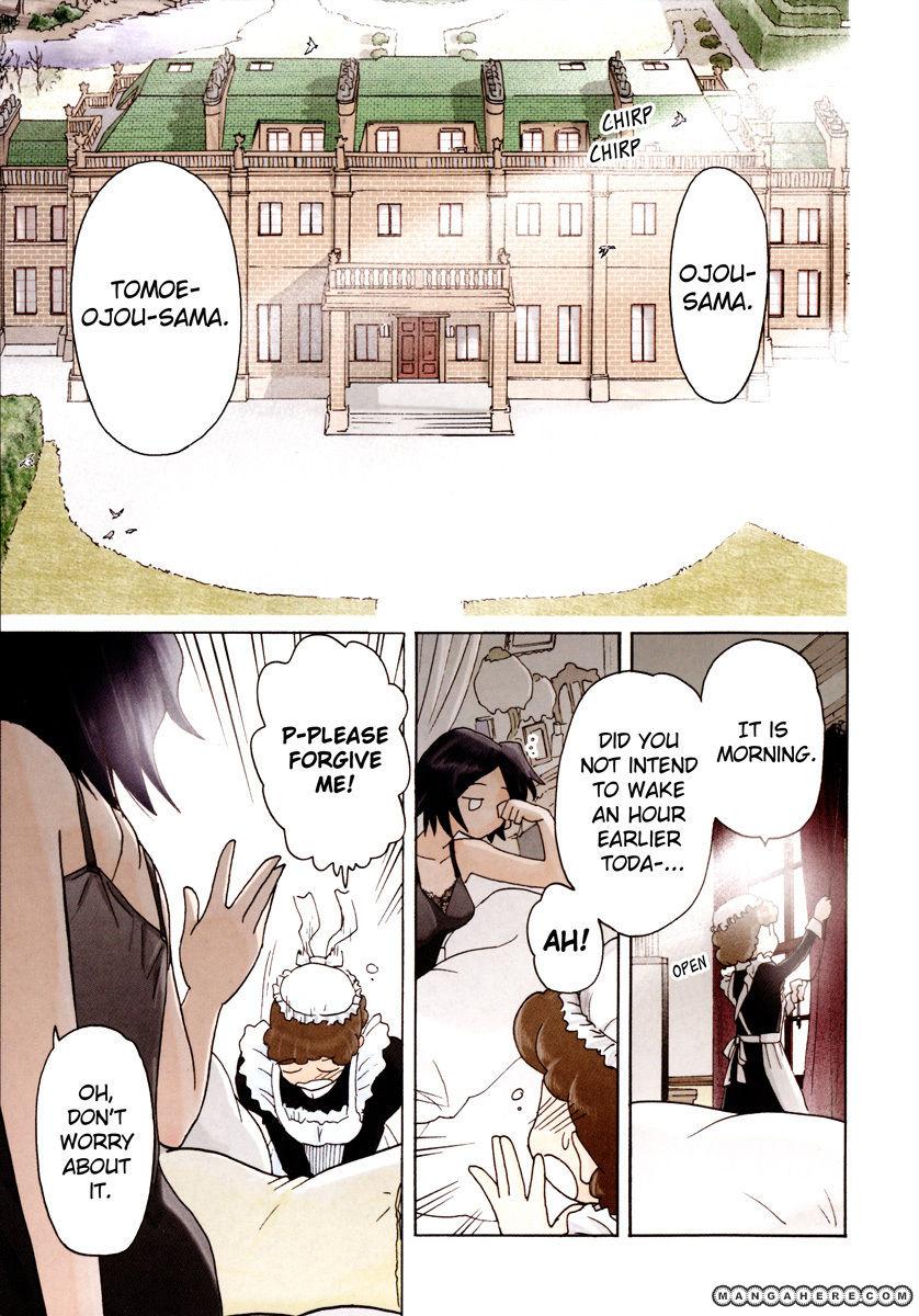 Sasamekikoto 19 Page 1