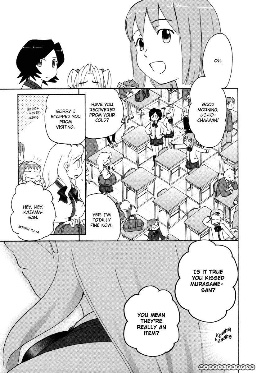 Sasamekikoto 20 Page 1