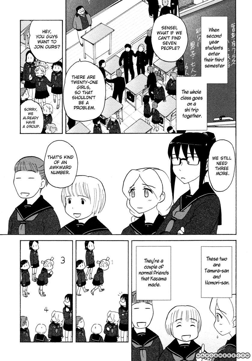 Sasamekikoto 23 Page 3