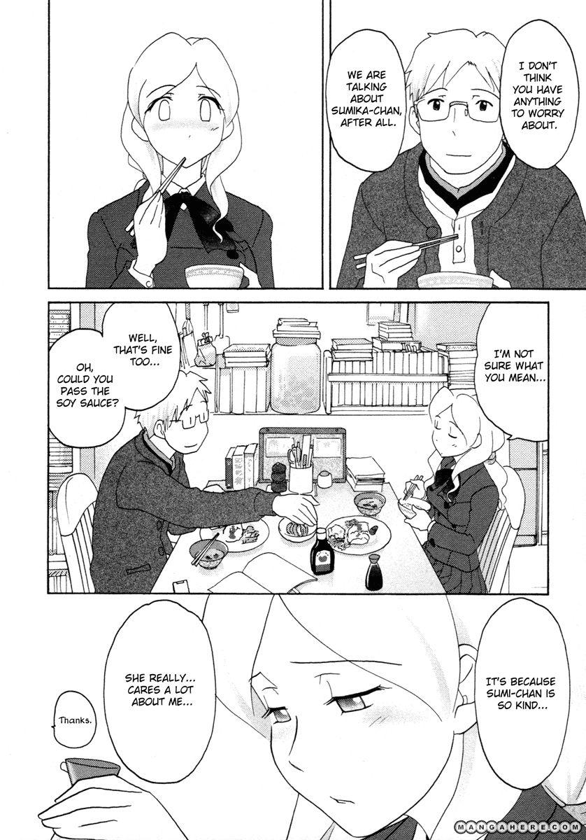 Sasamekikoto 27 Page 2