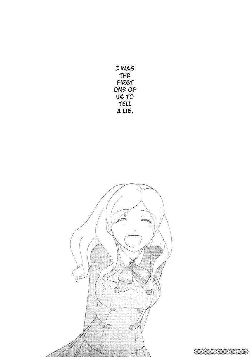 Sasamekikoto 30 Page 1
