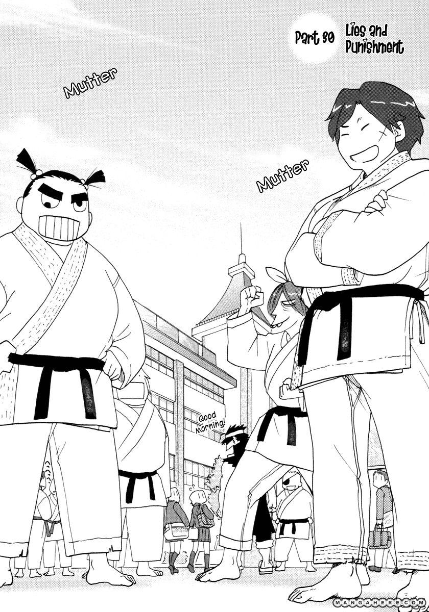 Sasamekikoto 30 Page 2
