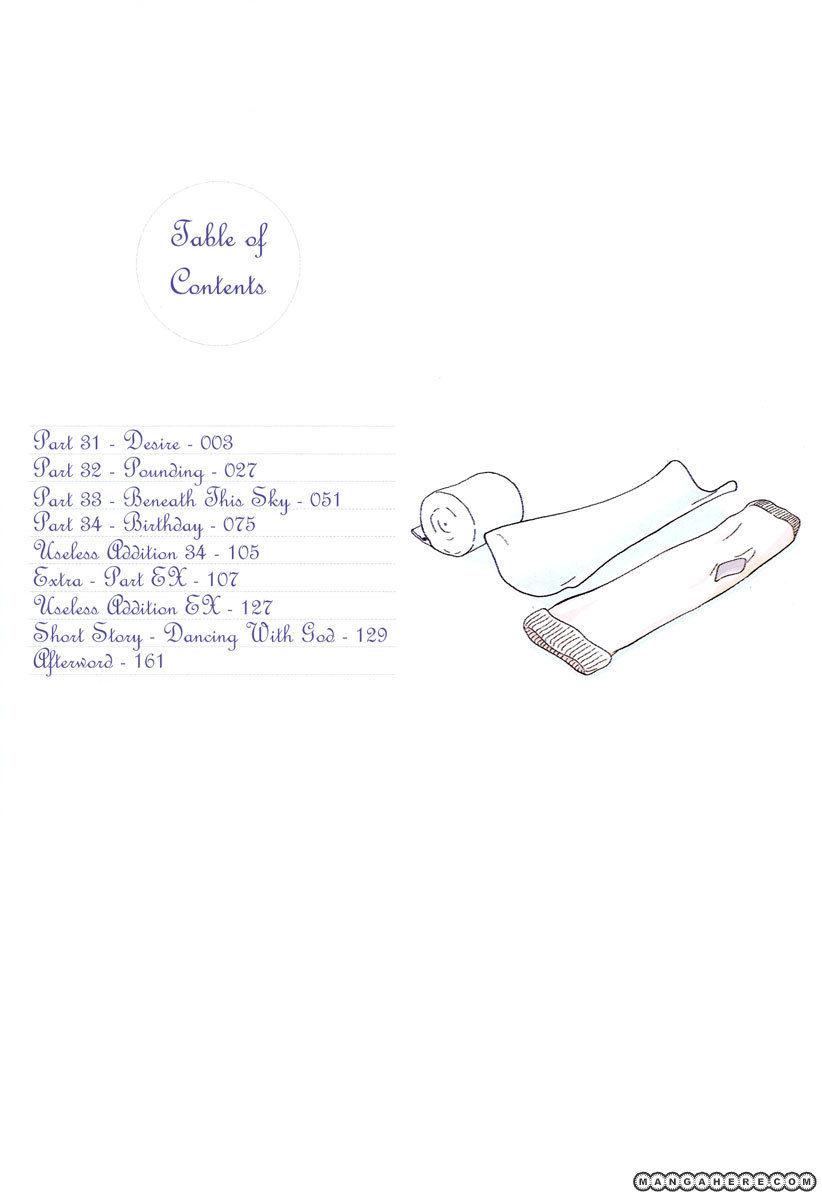 Sasamekikoto 31 Page 2