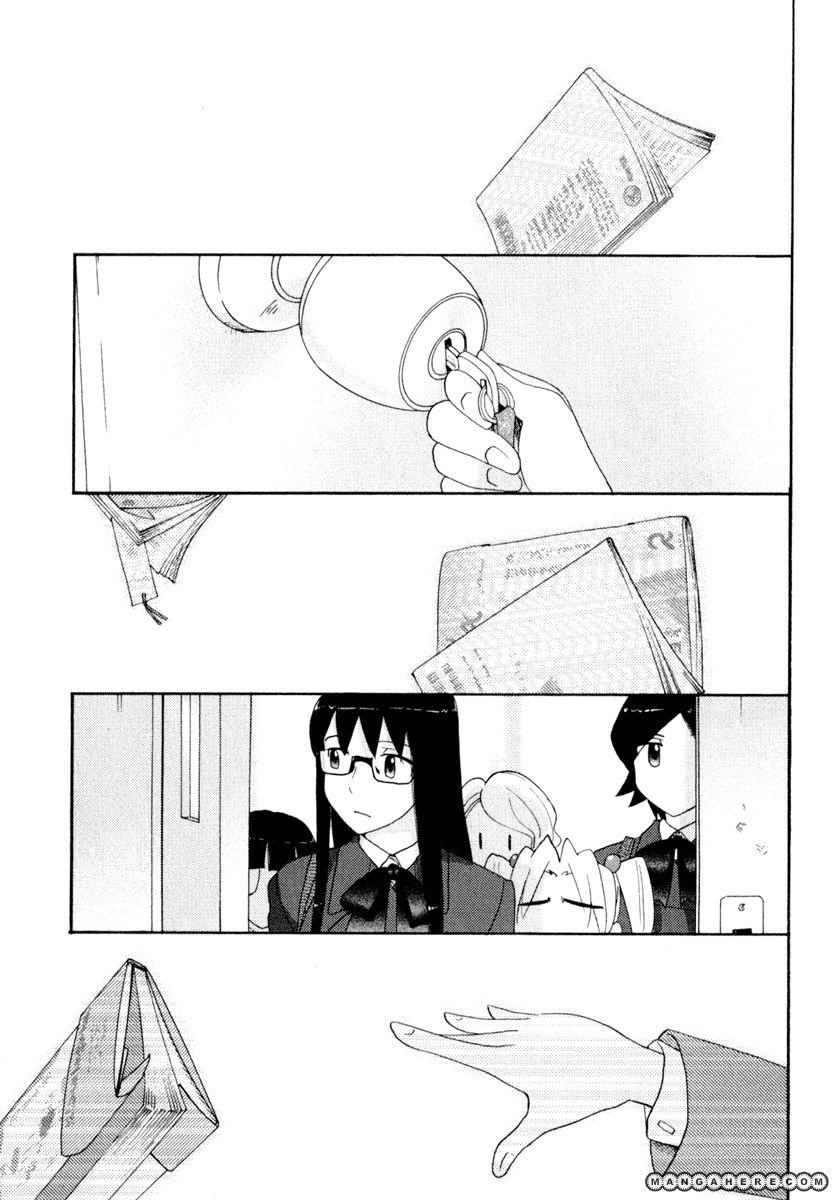 Sasamekikoto 31 Page 3