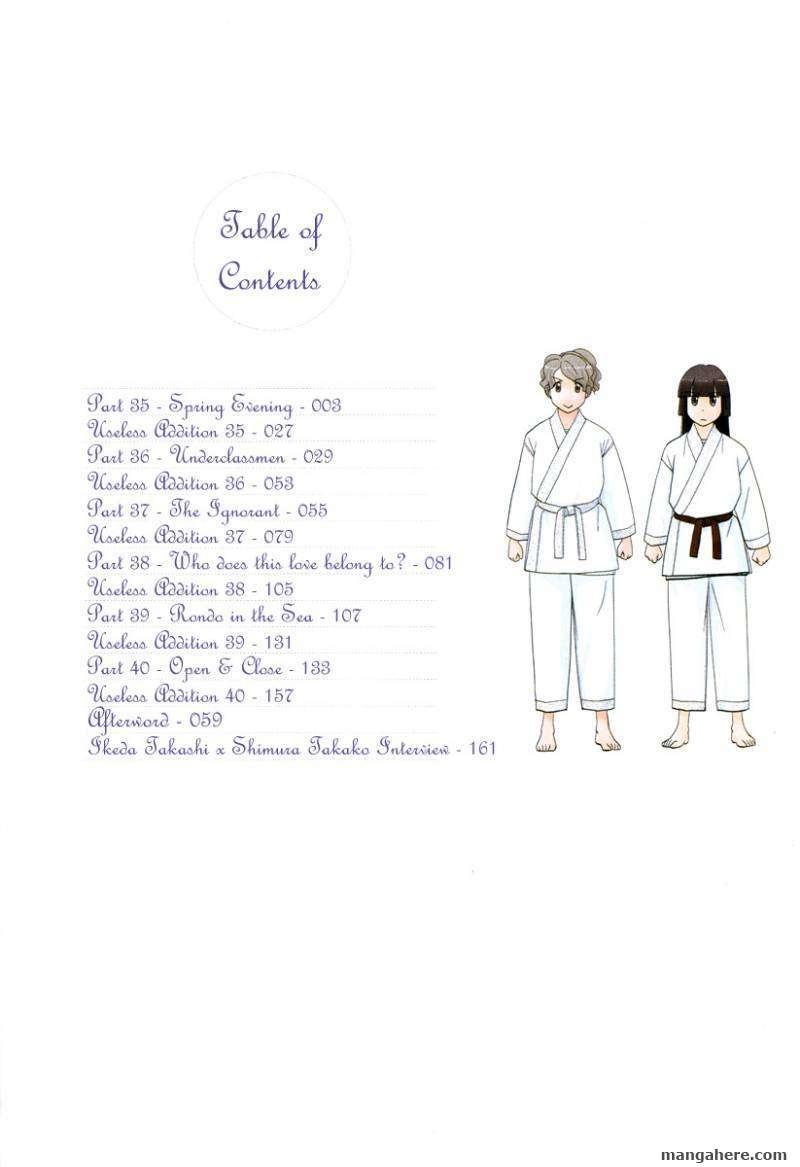 Sasamekikoto 35 Page 2