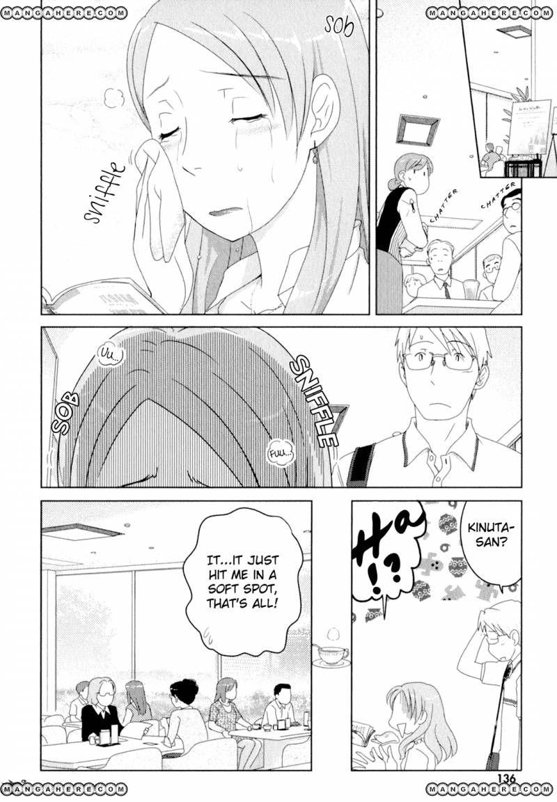 Sasamekikoto 46 Page 4