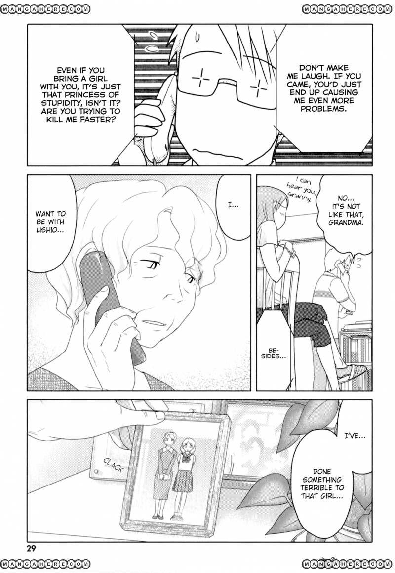 Sasamekikoto 48 Page 1
