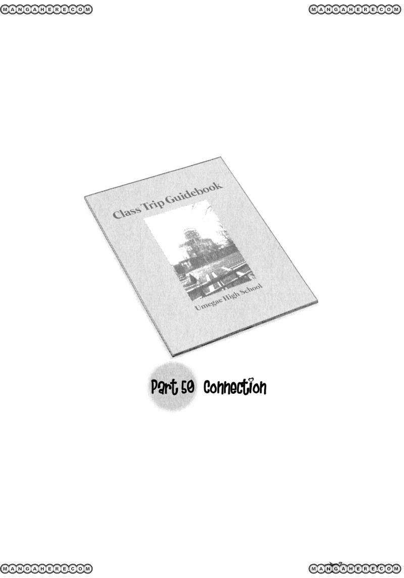 Sasamekikoto 50 Page 1