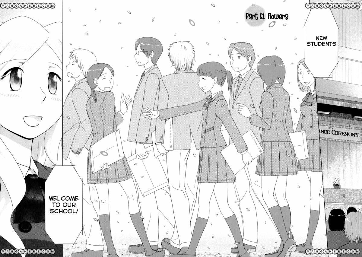 Sasamekikoto 51 Page 2