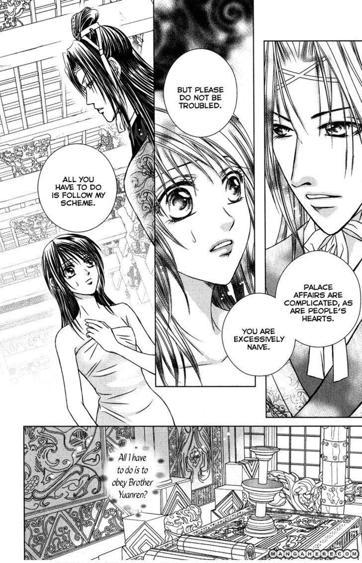 Scarlet Palace 7 Page 3