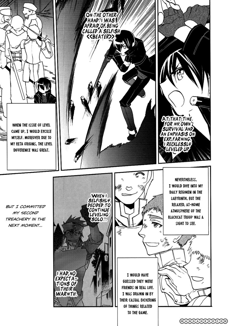 Sword Art Online 8 Page 7