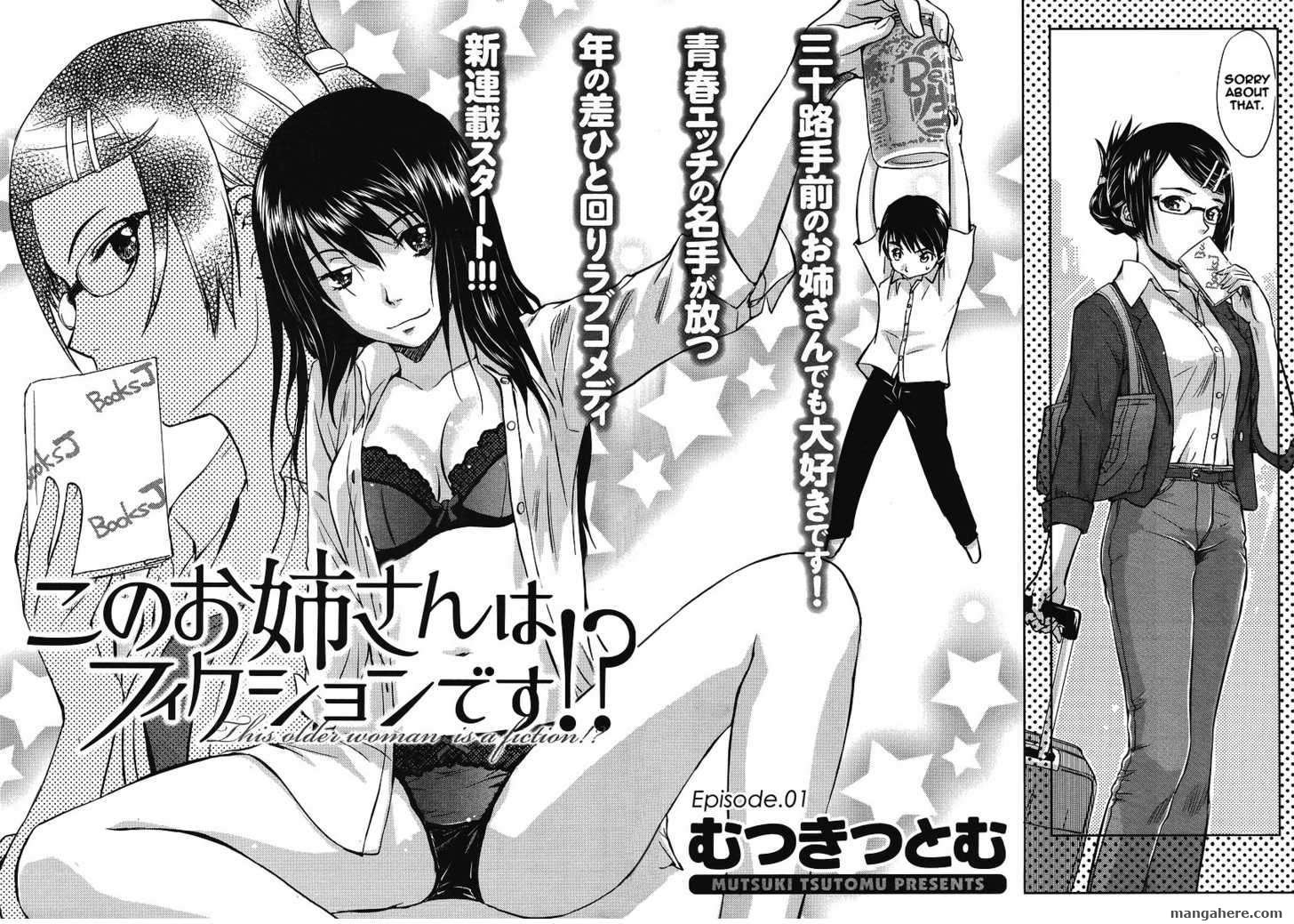 Kono Oneesan wa Fiction desu!? 1 Page 2