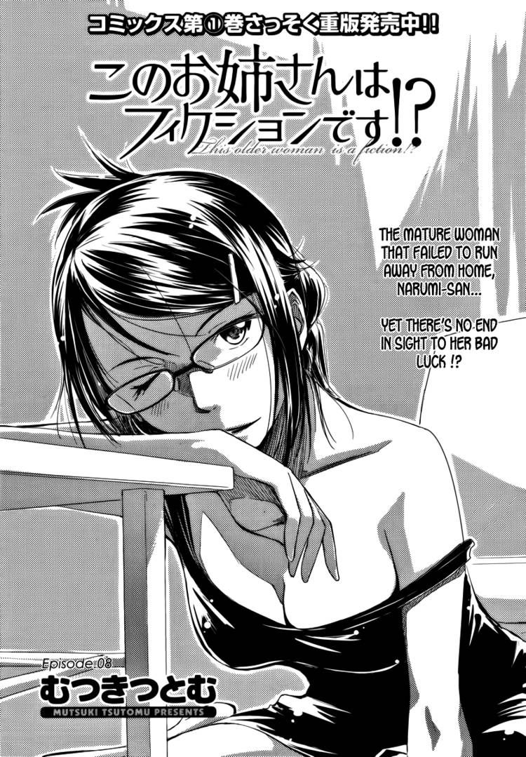 Kono Oneesan wa Fiction desu!? 8 Page 1