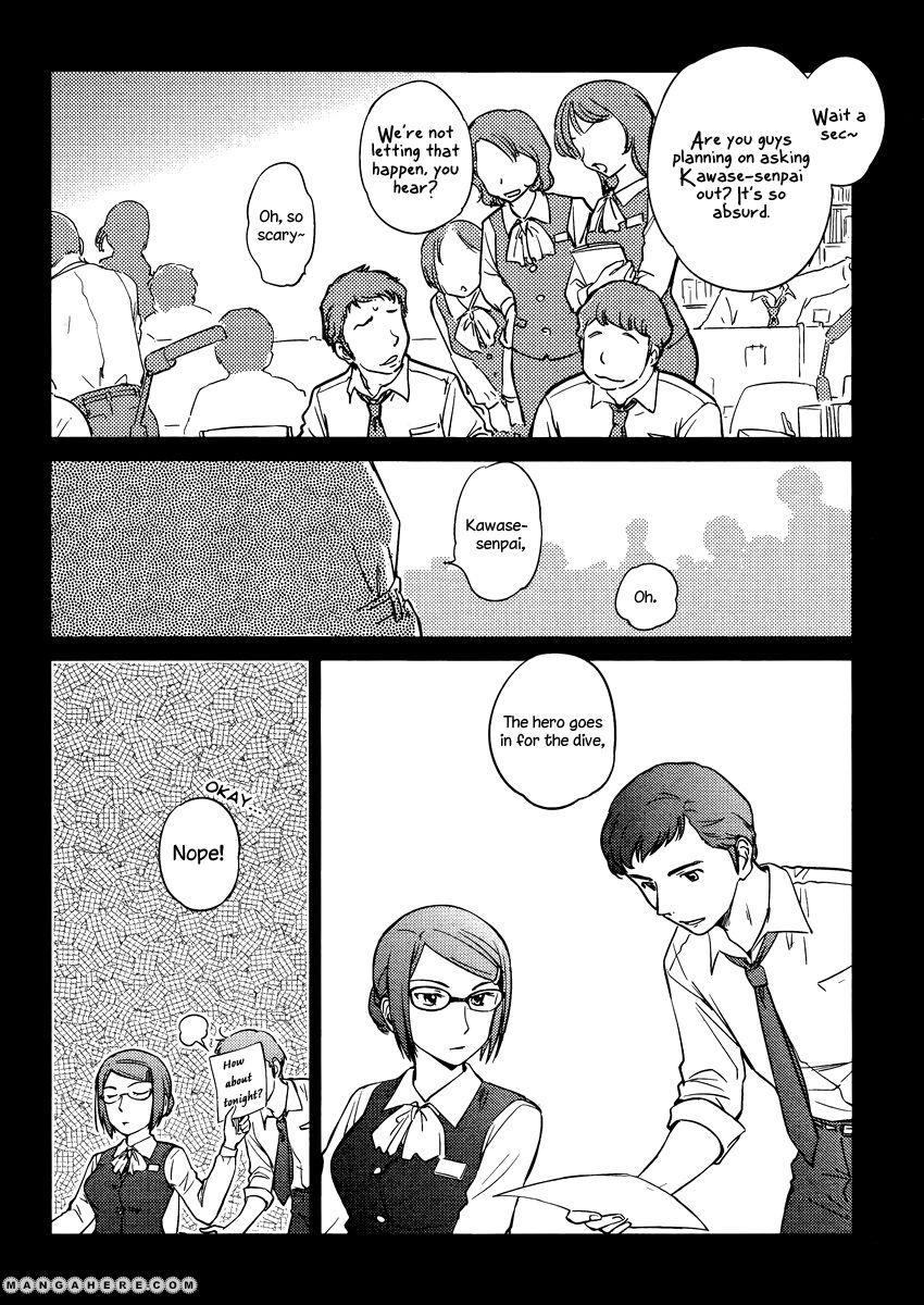 Kono Oneesan wa Fiction desu!? 13 Page 2