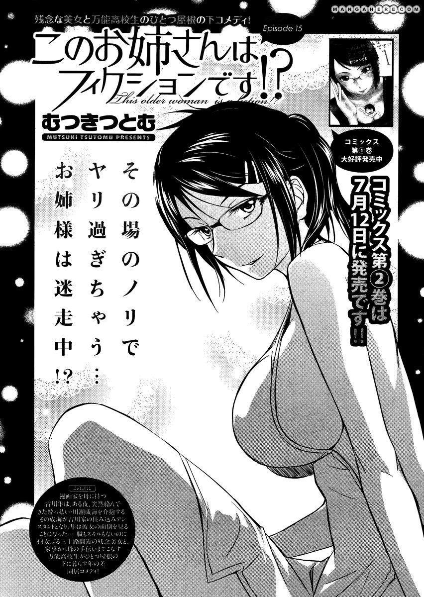 Kono Oneesan wa Fiction desu!? 15 Page 1