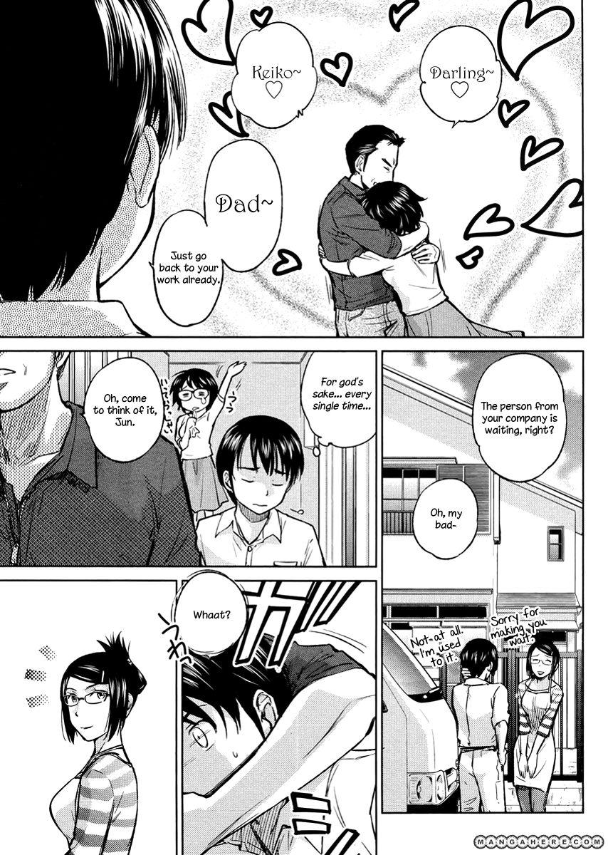 Kono Oneesan wa Fiction desu!? 19 Page 3