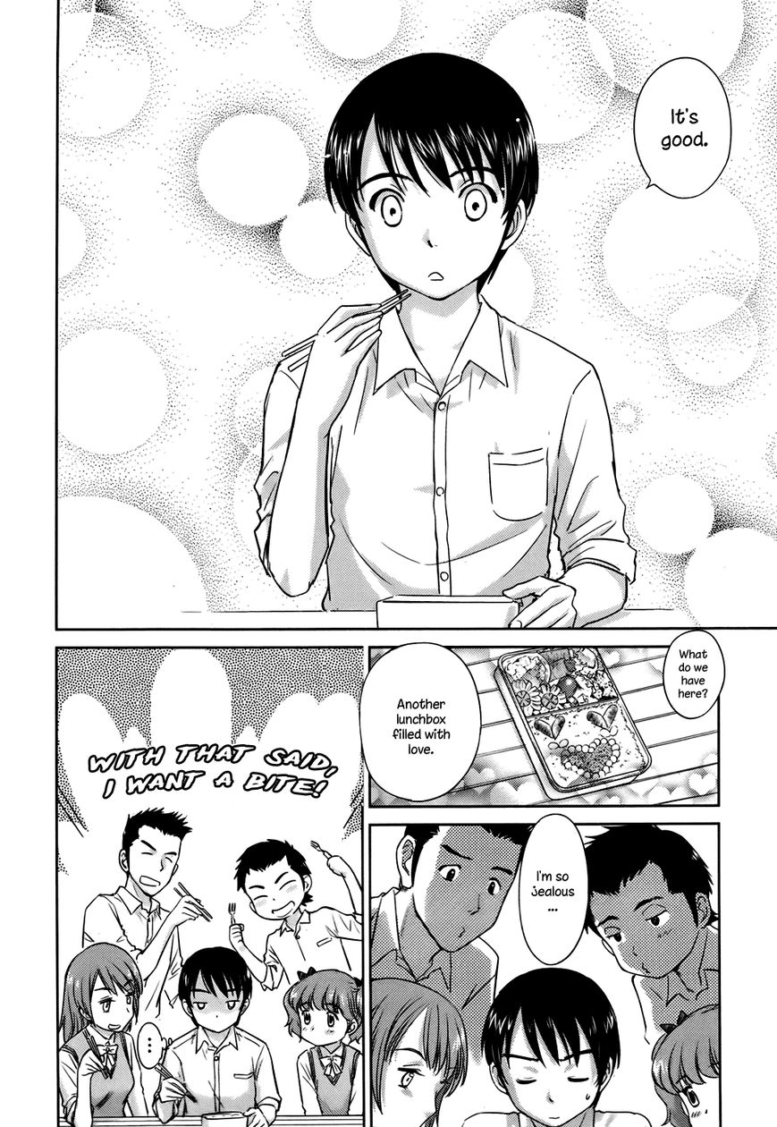 Kono Oneesan wa Fiction desu!? 27 Page 2