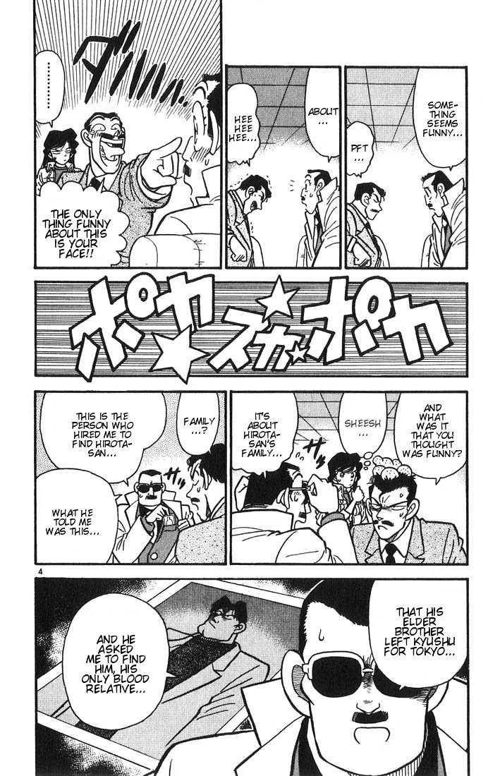 Detective Conan 6 Page 4