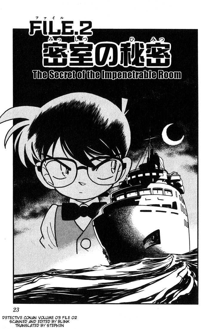 Detective Conan 2 Page 1