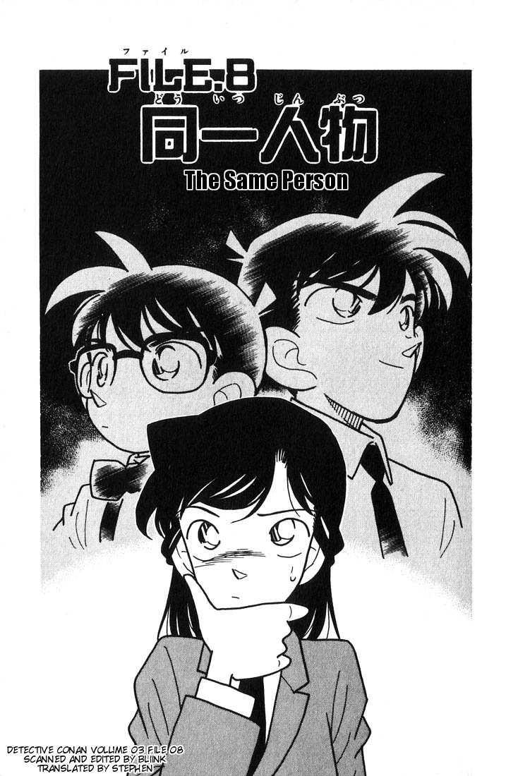 Detective Conan 8 Page 1