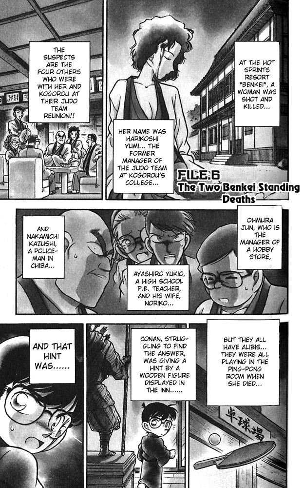 Detective Conan 6 Page 1