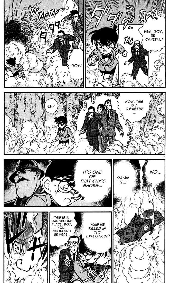 Detective Conan 5 Page 4