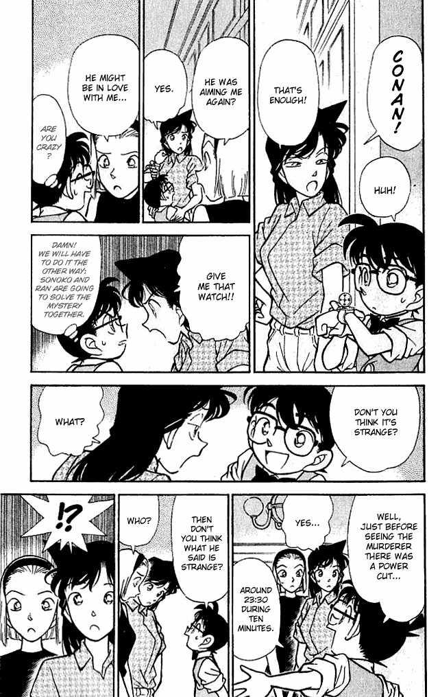 Detective Conan 4 Page 5