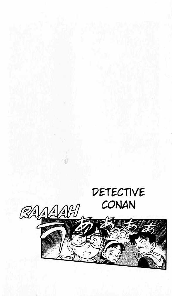 Detective Conan 8 Page 2