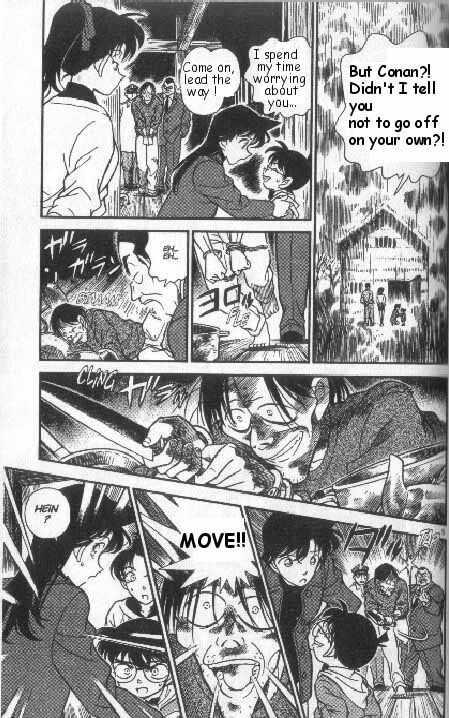 Detective Conan 8 Page 5
