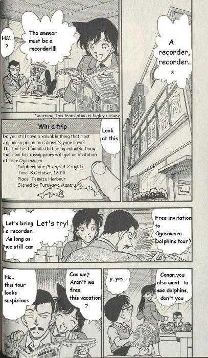 Detective Conan 4 Page 4