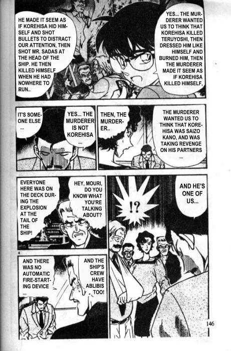 Detective Conan 9 Page 4