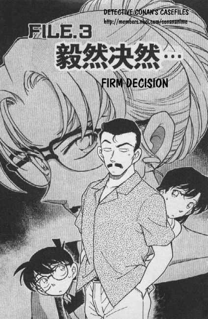 Detective Conan 3 Page 1