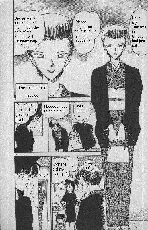 Detective Conan 3 Page 4