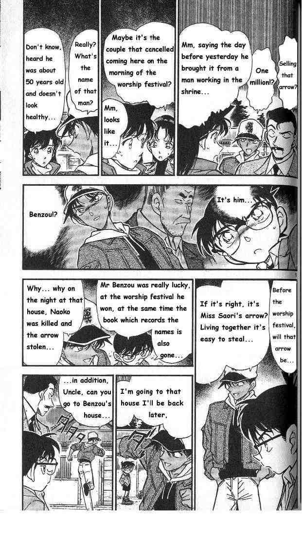Detective Conan 9 Page 5