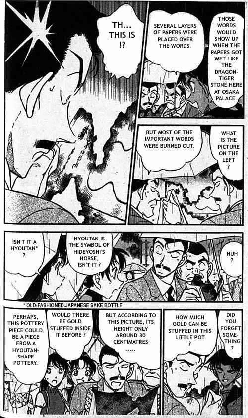Detective Conan 2 Page 3
