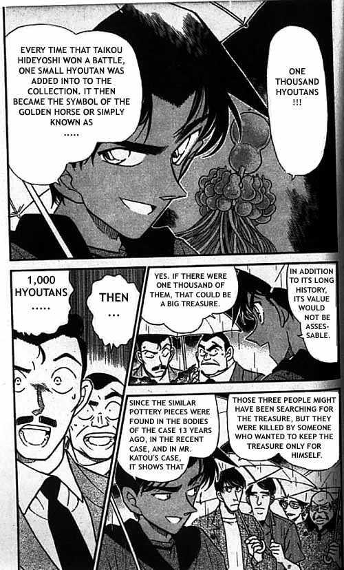 Detective Conan 2 Page 4