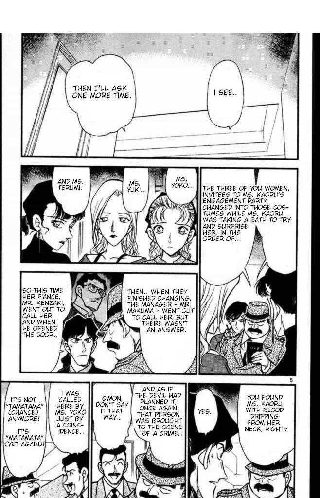Detective Conan 6 Page 5