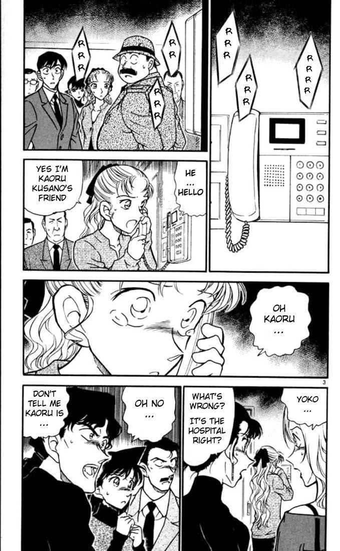 Detective Conan 7 Page 3