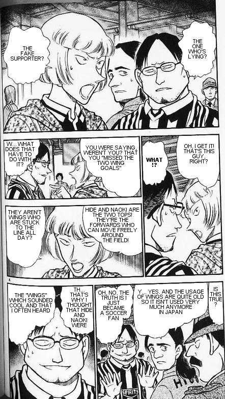 Detective Conan 7 Page 4