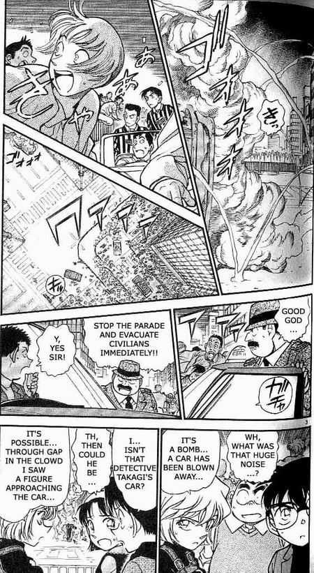Detective Conan 6 Page 3