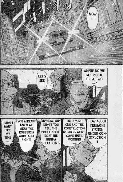 Detective Conan 1 Page 2