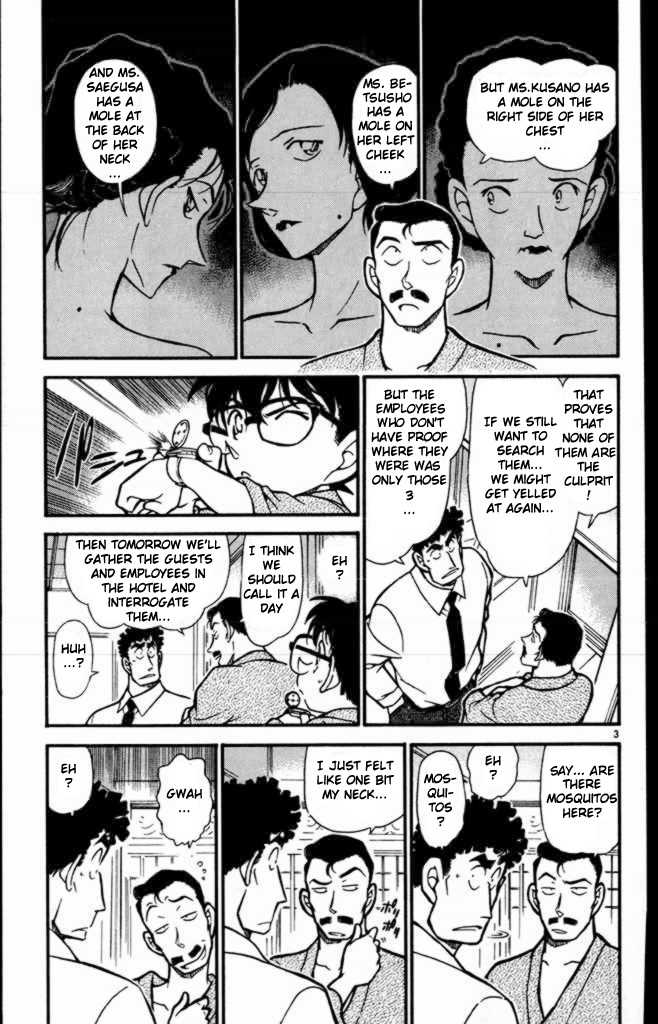 Detective Conan 11 Page 3