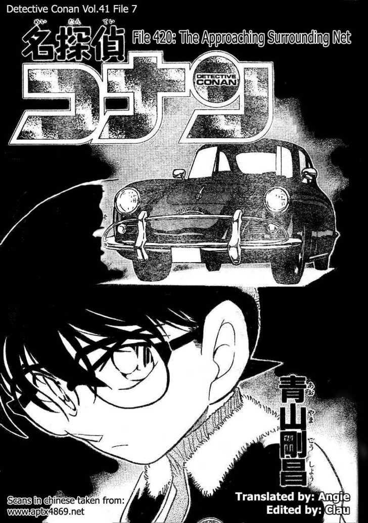 Detective Conan 7 Page 1